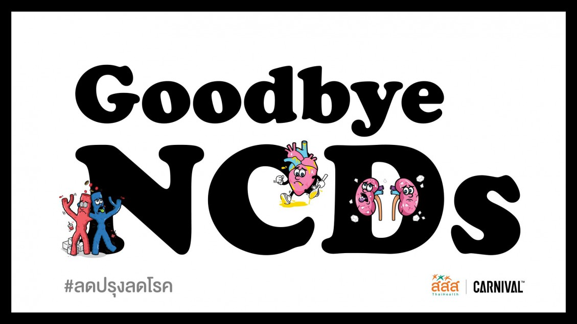 GoodBye NCDs