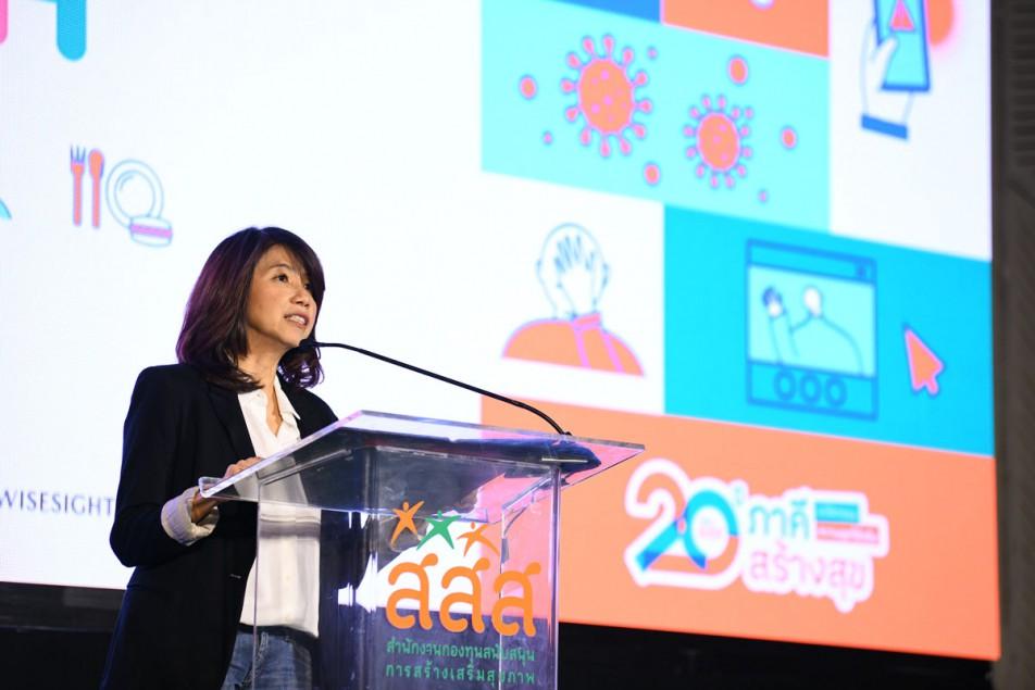 สสส. เจาะลึกทิศทางสุขภาพ 10 ประเด็น ห่วงสุขภาพคนไทยปี 64 ดิ่ง!