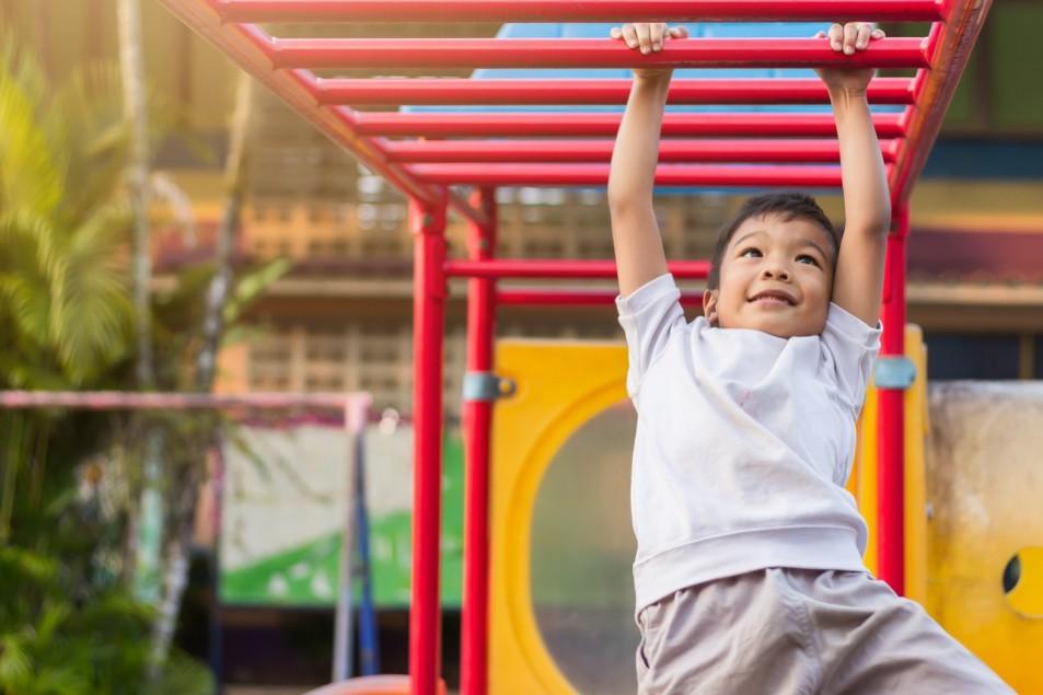 ศูนย์พัฒนาเด็กปฐมวัยแบบก้าวกระโดด